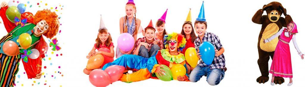 аниматоры тольятти на день рождения